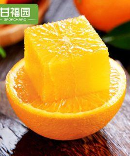甘福园 埃及橙进口橙子9斤新鲜当季水果甜脐橙手剥橙整箱应季包邮
