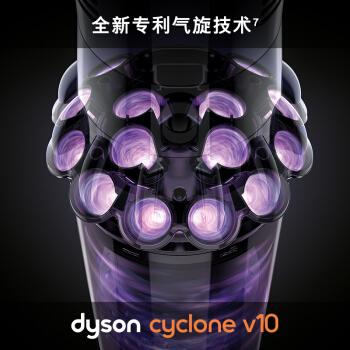 戴森(Dyson) 吸尘器 V10 Absolute 手持吸尘器家用除螨无线