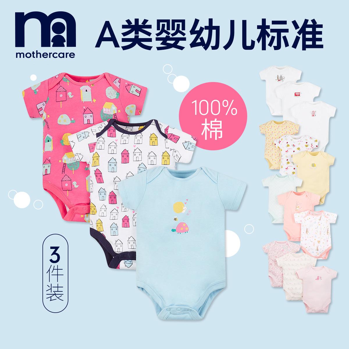 mothercare 婴幼儿棉衣