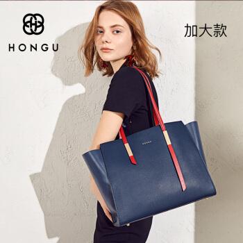 HONGU红谷女包新款品牌牛皮翅膀包单肩包女包购物袋手提包牛皮女大包 深蓝加大