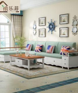 美式全实木沙发客厅现代简约转角组合大小户型家具组合套装