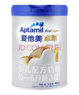 爱他美(Aptamil) 卓萃婴儿配方奶粉(0—6月龄,1段) 900g