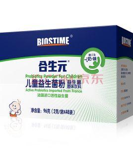 合生元(BIOSTIME)儿童益生菌粉(益生元)奶味48袋装(儿童 法国进口菌粉 活性益生菌