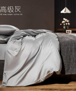 床上现代风四件套60贡缎长绒棉1.2/1.35米全棉纯棉床笠床单三件套