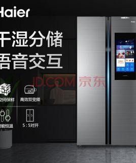 Haier/海尔611升变频风冷无霜双开门家用电冰箱 大容量 全空间保鲜 BCD-611WDIEU1